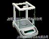 国产电子天平=(FA/MA系列)电子分析天平维修/价格