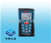 DLE50DLE50激光测距仪