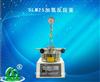 SLM25加氢反应釜