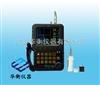 DUD950DUD950数字式超声波探伤仪