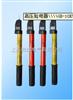 10KV高压验电器|35KV高压验电器|110KV高压验电器
