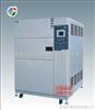 LTS-80-3p成都冷热冲击试验箱