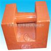 HZ25公斤铸铁砝码,唐山25kgM1等级砝码(电子秤专用砝码)