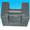 HZ50公斤铸铁砝码,内蒙古50kgM1等级砝码《天津砝码》