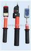 上海袖珍折叠式验电器