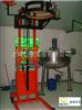 FCS-DS500kg电子倒桶秤,3米高全电动倒桶秤