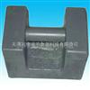 HZ50公斤铸铁砝码,南昌50公斤电子秤砝码《铸铁砝码报价》