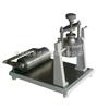 KBY表面吸收重量测定仪