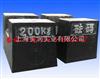 杭州铸铁砝码,昆山200kg铸铁砝码,苏州500kg铸铁砝码