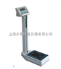 TZ-150岳阳医院专用体检秤*电子身高体重秤价格报价?
