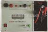 回路接触电阻测试仪/回路接触电阻测试仪