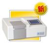 5923P上海菁华 专业型高精度元素光谱分析仪