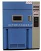 F-XDW氙灯耐候试验箱--水冷式
