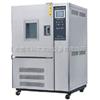 KW-GD-1000S触摸屏高低温箱 触摸屏高低温试验箱 可程式高低温测试箱
