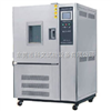 KW-GD-80F高低温试验箱价格 高低温测试机价格 高低温箱报价
