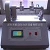 F-232手机扭转寿命试验机 欧瑞凡专业