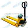 YCS宁波2吨叉车电子秤