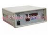 M400470智能流速仪,台式智能流速仪,智能流速仪厂家
