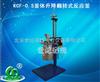 KCF-0.5釜体升降翻转式反应釜