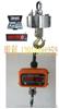 鹿泉电子吊秤-XY-鹿泉卖吊秤厂家,鹿泉卖吊钩磅价格+地址+电话