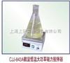 CJJJ-843A陶瓷面磁力搅拌器