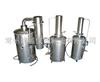 YAZD-10不锈钢蒸馏水器