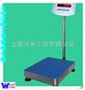 TCS上海电子称〖平台电子称〗彩信电子台秤