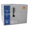 TM-XD50JTM-XD50J高压蒸汽灭菌器/高压灭菌器台式
