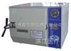 TM-XA24DTM-XA24D高压蒸汽灭菌器/台式微机型灭菌器