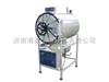 WS-500YDAWS-500YDA圆形高压蒸汽灭菌器/灭菌器圆形