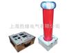 ZGF-2000型【ZGF-2000型高频直流高压发生器】