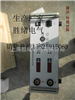 恒流放电蓄电池组负载测试仪
