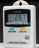 S100温湿度记录仪