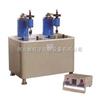 SHR-650ⅡSHR-650Ⅱ水泥水化热测定仪的安装和使用