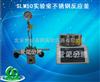 SLM50实验室不锈钢反应釜