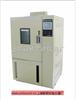 YSGDW-800B小型高低温箱