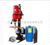 HZ-15HZ-15混凝土钻孔取芯机技术参数