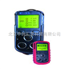 PS200英國GMI四合一氣體檢測儀