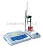 ZD-2上海自动电位滴定仪