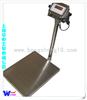 TCS防水电子秤∷防水秤∷150kg防水电子台秤