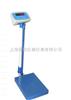 HCS-200-RT电子体重体检机,电子身高体重价格
