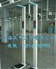 WS-H200全自动身高体重秤≮超声波人体秤≯上海体检秤