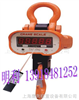 永安电子吊秤-XY-永安卖吊秤厂家,永安卖吊钩磅价格+地址+电话