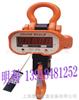 漳平电子吊秤-XY-漳平卖吊秤厂家,漳平卖吊钩磅价格+地址+电话