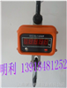 大安电子吊秤-XY-大安卖吊秤厂家,大安卖吊钩磅价格+地址+电话