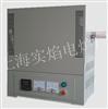 SK2-2.5-13T高温单管定碳炉
