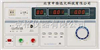 M399367工频耐电压试验仪价格