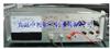 M400827电阻率测试仪,电阻率测试仪价格,电阻率测试仪厂家