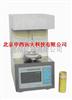 M400667自动界面张力仪价格