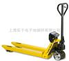 YCS1t液压电子秤叉车,液压电子秤叉车价格